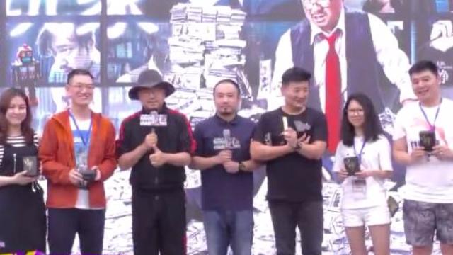 """《幕后玩家》另类""""洗钱"""" 徐峥携手导演高能悬疑"""
