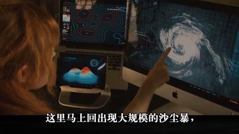 李冰冰主演电影一部关于蜘蛛的电影《谜巢》