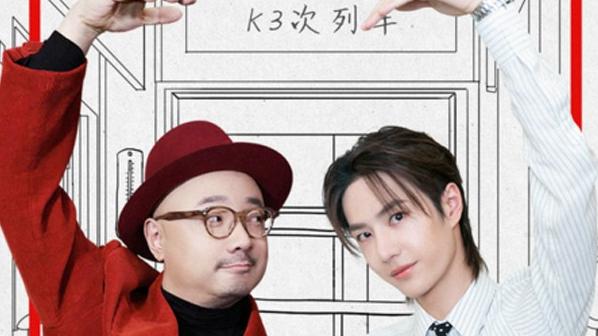 秋霞影院【囧妈】回顾徐峥经典笑迎2020