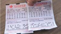 为什么彩票始终2块钱一张?