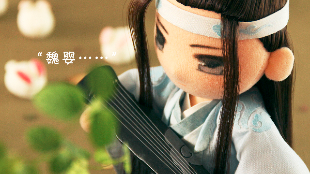 【饲方生·沉迷魔道祖师系列】教你做一个蓝忘机布偶娃娃
