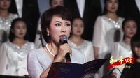 全民族抗战爆发83周年首都群众纪念活动主题交响合唱音乐会