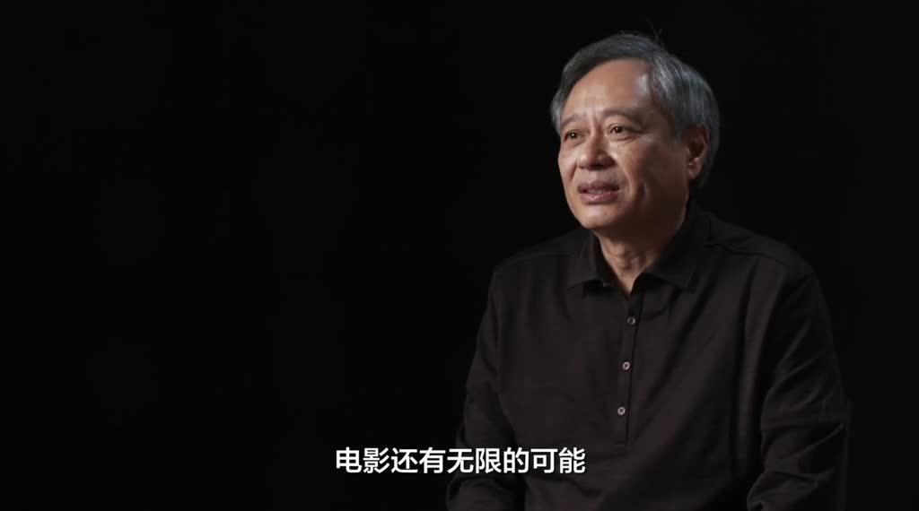 【比利林恩的中场战事】李安导演采访视频