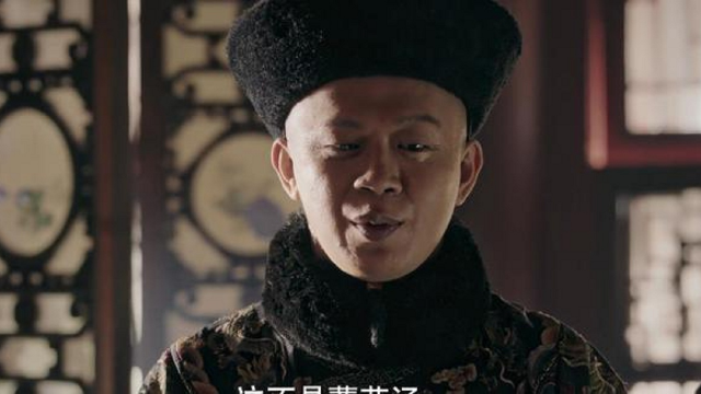 如懿传最厉害的太监王蟾原生之罪翟天临带伤飙戏FUN星谈
