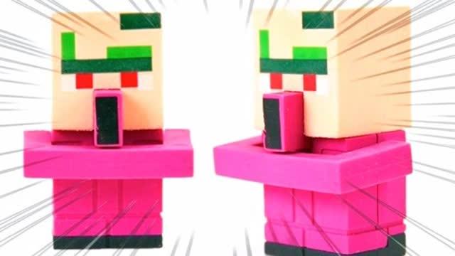 光棍影院我的世界积木玩具:一口气组装村民,紫色衣服的是牧师