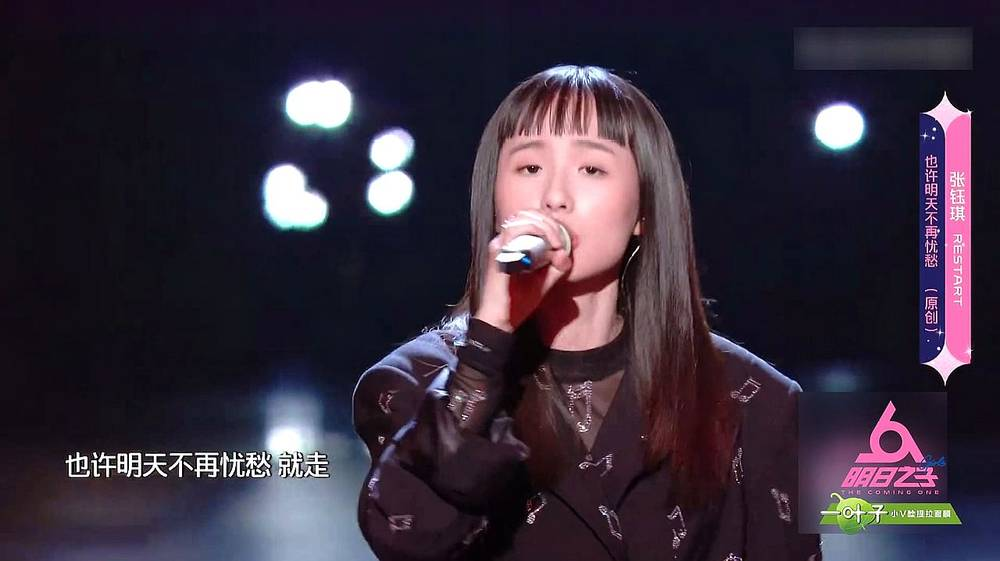 """张钰琪夺冠歌曲配上""""陆战之王"""",最强厂牌实至名归!"""