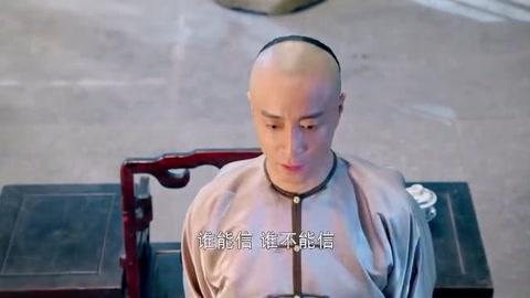 鹿鼎记韩栋版