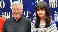 专访赵本山女儿球球