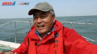 中国帆船公开赛·为了参加比赛还得带老婆看两场电影
