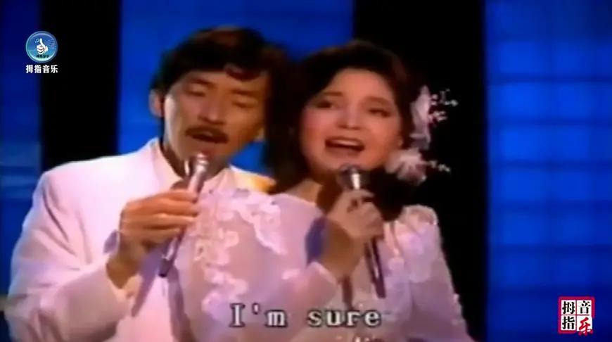 已成绝版、邓丽君、林子祥情歌对唱《无尽的爱》好比热恋情侣般