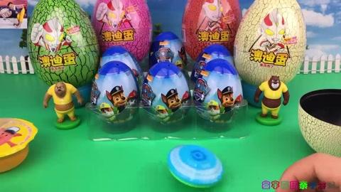 熊出没拆奇趣蛋 奥特曼超人玩具蛋