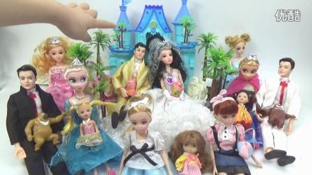 迪斯尼芭比娃娃白雪公主杰克王子婚礼熊大熊二玩具过家家益智视频