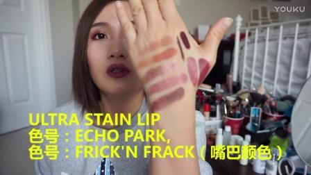 【李小皂Eva】colour pop 购物试色分享|眼影、 唇彩 、眼线笔、唇釉