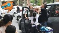 车辆剐蹭引发了的打架事件