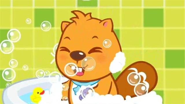 【贝瓦儿歌之萌宝欢乐颂】洗澡歌