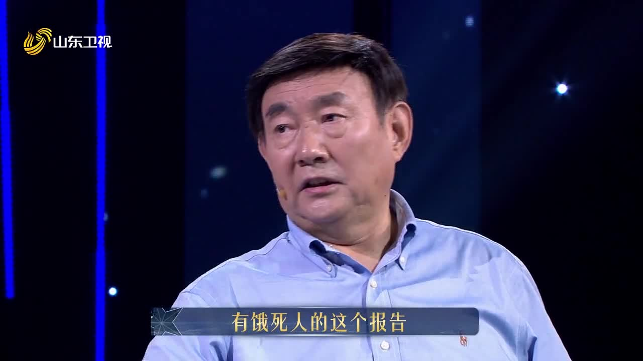 【传家宝里的新中国】毛主席直到去世都没有原谅李银桥做的这件事!