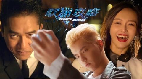 吴亦凡唐嫣等全明星阵容,豆瓣却只有3.5分,只因剧情太尴尬了!