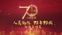 【70年70城】记住嘉峪关!