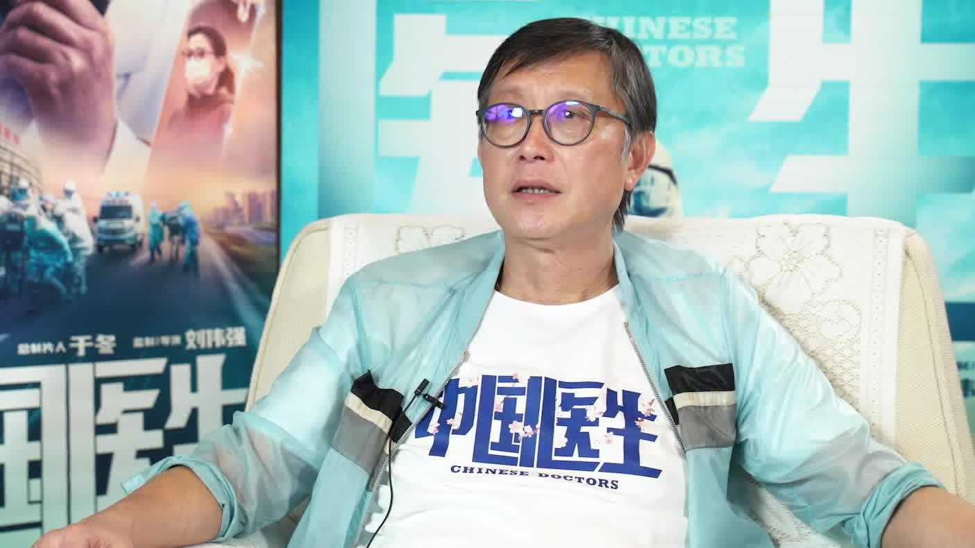 【中国医生】刘伟强挑战从影最难拍电影:医学顾问可现场随时喊cut