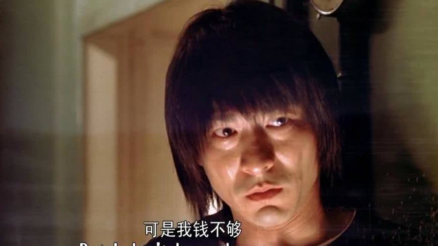 刘德华演技爆发,要不是看到最后,说不定还真信了华仔的鬼话