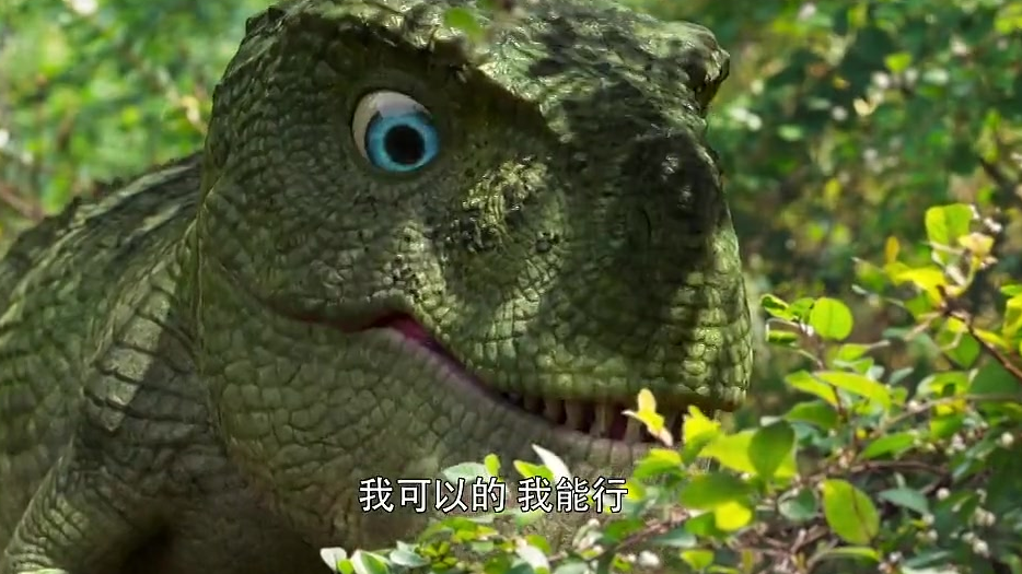 【恐龙王】小恐龙学捕猎