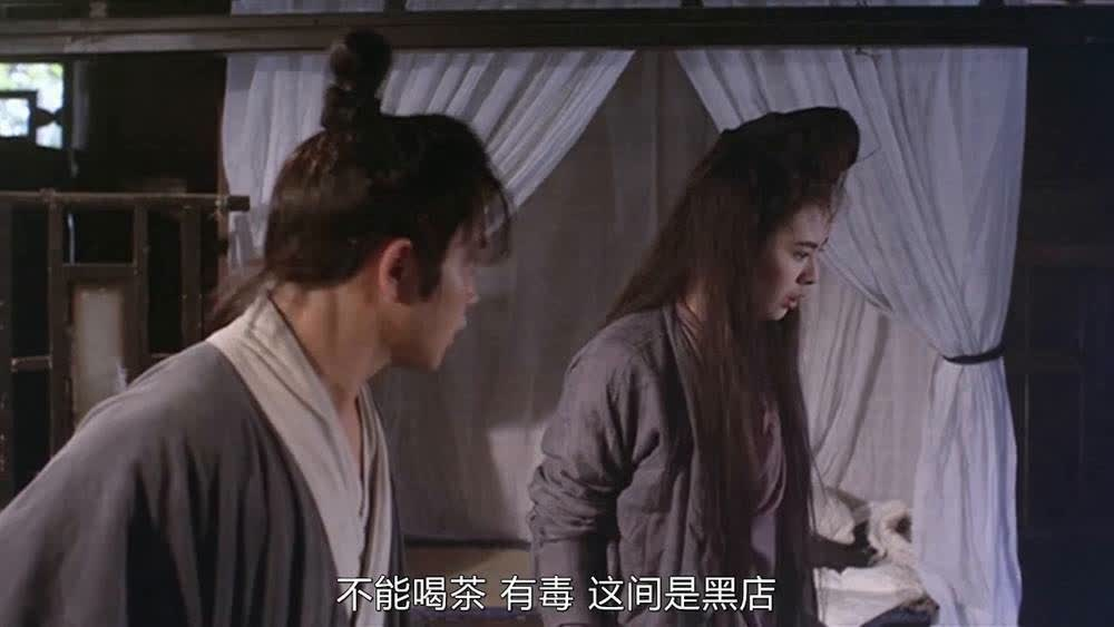 刚逃出吃人的黑店,又被狼追,走投无路王祖贤趁机表白张国荣