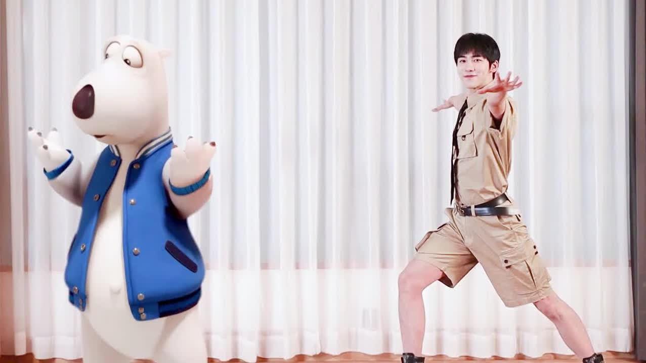【贝肯熊2:金牌特工】丁泽仁欢乐上阵倾情献声
