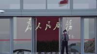 《正风反腐就在身边》第三集:坚守铁规