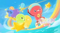 小鸡彩虹 第六季