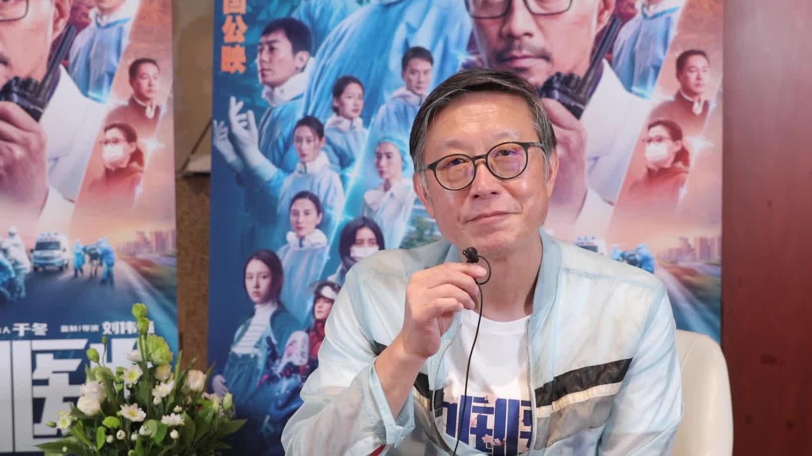 【中国医生】导演寄语观众走进IMAX致敬抗疫英雄