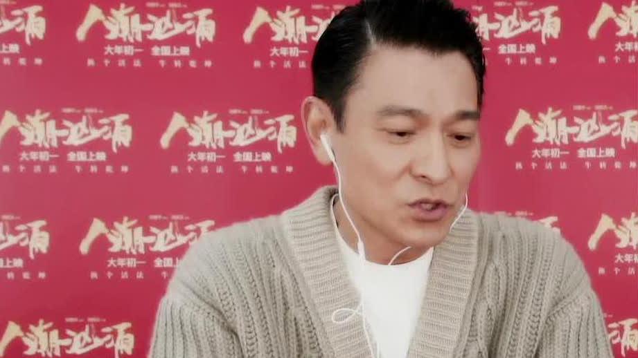 """【人潮汹涌】""""你知道刘德华吗""""特别短片"""