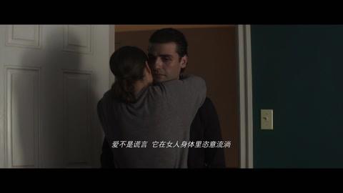 莉娜的老公突然出现在门口莉娜激动得放声哭泣